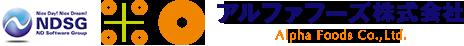 アルファフーズ株式会社